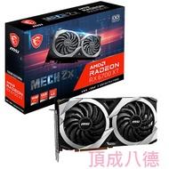 微星 Radeon RX6700XT MECH 2X 12G OC 顯示卡 6700XT 6700