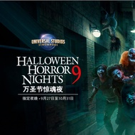 Universal Studios Singapore Halloween Horror Nights 9 admission ticket with (or without) express