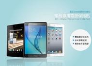 華碩ASUS ZenPad 3S 10 Z500M 9.7吋 平板專用 霧面 抗刮 抗手痕 靜電 保護貼