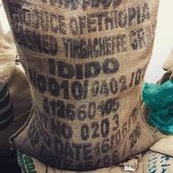 衣索比亞 耶加雪菲 IDIDO 水洗 生豆