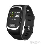 智慧手錶 福翰林智慧手環實時動態老人健康運動手錶