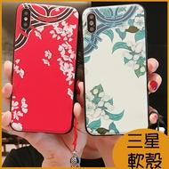 (流蘇掛繩)延禧攻略中國風三星 S10 S10+手機殼 S10e Note9軟殼 Note8保護殼 S9 S8+ S9+全包手機殼