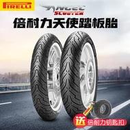 【風行推薦】倍耐力天使胎踏板車摩托車輪胎 3.50-90/100/90/120/130/70/10/12