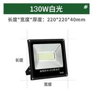 戶外燈 led投光燈戶外防水射燈大功率100w超亮200瓦50室外照明廣告投射燈   220V   JD 玩趣3C