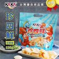 KAKA 珍四鮮(冠軍蝦) 120g