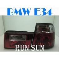 ●○RUN SUN 車燈,車材○● 全新 BMW 寶馬 E34 5系列 晶鑽紅白 尾燈