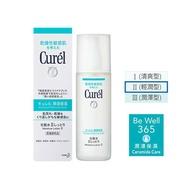 Curel 珂潤 潤浸保濕化粧水II輕潤型150ml SOFINA 水凝乳液 雙效化妝水 美白 溫和潔淨洗髮精200ml