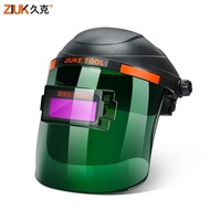氬弧焊燒焊焊接自動變光電焊面罩頭戴式全自動焊工防護焊帽眼鏡 英雄聯盟