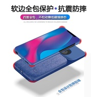 Pony華為nova3背夾行動電源nova3i專用榮耀10青春版電池