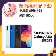 【SAMSUNG 三星】福利品 Galaxy A50(6G/128G)