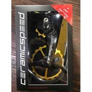 🔥全新公司貨🔥2019 CeramicSpeed Shimano 9100 加大導輪系統 限量金 (保固4年本)
