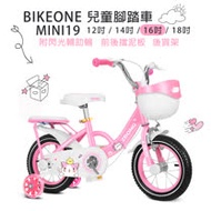 BIKEONE MINI19 可愛貓16吋兒童腳踏車附閃光輔助輪打氣輪附閃光輔助輪前後擋泥板與後貨架兒童自行車