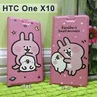 卡娜赫拉皮套 HTC One X10 (5.5吋)【正版授權】