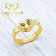 ⭐ แหวนทองรูปหัวใจ น้ำหนักครึ่งสลึง