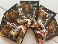奇香 肉骨茶3包一組$330元到期日 2021/2 馬來西亞 奇香肉骨茶 1包70g 年菜 煲湯 現貨  3包一組 便利
