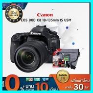 Canon Camera EOS 80D kit 18-135 is usm (ประกัน EC-Mall) เลือก 1 ชิ้น อุปกรณ์ถ่ายภาพ กล้อง Battery ถ่าน Filters สายคล้องกล้อง Flash แบตเตอรี่ ซูม แฟลช ขาตั้ง ปรับแสง เก็บข้อมูล Memory card เลนส์ ฟิลเตอร์ Filters Flash กระเป๋า ฟิล์ม เดินทาง