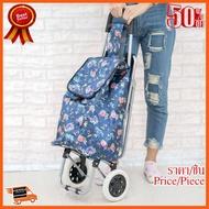 🎉🎉BEST SELLER🎉🎉 กระเป๋าล้อลากพับเก็บได้พร้อมเก้าอี้ ลายดอกไม้ กระเป๋าเดินทางล้อลากสีดำ-ชมพู() ##กระเป๋าเป้ กระเป๋าสะพายข้าง กระเป๋าเดินทาง กระเป๋าผ้า กระเป๋าสตางค์ กระเป๋าถือ กระเป๋ากีฬา กระเป๋าแฟชั่น