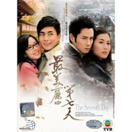 TVB Drama : The Seventh Day DVD (最美丽的第七天)