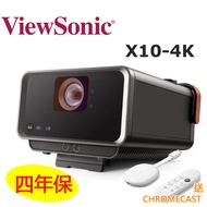 ViewSonic X10-4K UHD LED無線智慧投影機