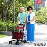 【印象家居】老年代步車購物車老人手推車折疊可推可坐助行器帶座椅四輪買菜車