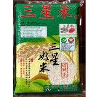 (新現貨) 三星米 - 有機低蛋白養身白米 (台農82號) 2kg
