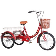 🎉 2021 NEW 🎉 Middle-Aged And Elderly Tricycles Human Tricycles Adult Pedal Tricycles Special Scooter Bicycles For The Elderly