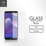 【Metal-Slim】HUAWEI Y7 Prime 2018(9H鋼化玻璃保護貼)