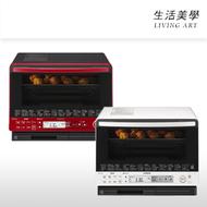 【領券滿3000折300】嘉頓國際 日立 HITACHI【MRO-VS8】水波爐 31L 三重重量感應 易清潔 水蒸 微波 烤箱 加熱 附整本中說