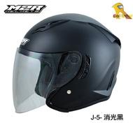 ~任我行騎士部品~M2R J-5 #消光黑 素色 J5 3/4罩 安全帽 內藏墨鏡