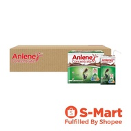 Anlene Concentrate UHT Milk Chocolate with Collagen 125ml, Carton of 48s