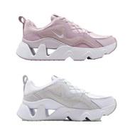 【NIKE】 RYZ 365 白綠/粉色 麂皮 拼接 鏤空 緞面 增高 孫芸芸著用款 女神鞋 休閒鞋 BQ4153-101  BQ4153-601 (palace store)