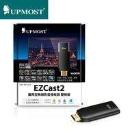 登昌恆 UPMOST EZCast2 萬用型無線影音接收器 雙頻2.4G+5G 4K