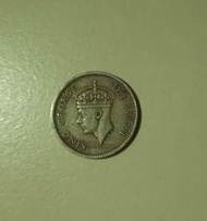 Old coin cents duit lama syiling 10 sen