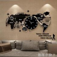 掛鐘創意鐘表客廳現代簡約大氣時尚裝飾北歐世界地圖個性家用時鐘 NMS