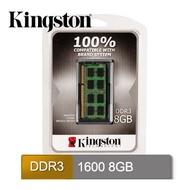 金士頓 DDR3-1600 8GB 品牌專用 (KCP316SD8/8FR)/ 8GB DDR3 Apple 筆電