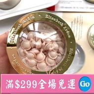 【小西美妝】Elizabeth Arden 伊麗莎白雅頓新生代時空膠囊精華(粉膠) 面部膠囊一盒60粒