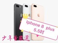 二手良品apple iphone 8 plus 64g 也有256g ix xs mas pro 6s 7 8