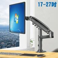 NB H80 (17-27吋) 桌上型 電腦螢幕桌架 螢幕腳架 電競螢幕架