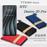 【愛瘋潮】99免運 現貨 真皮皮套 HTC Desire 20 Pro 簡約牛皮書本式皮套 POLO 真皮系列 手機殼 可插卡 可站立