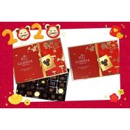 GODIVA巧克力 禮盒版