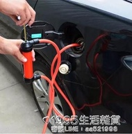 汽車抽油器自吸 換油器手動柴油抽油泵吸油器汽油油箱吸油管
