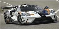 【金牌】GT Spirit 1:18 福特 GT40 MKII 2020 MULTIMATIC 仿真汽車模型