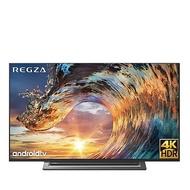 TOSHIBA東芝65吋4K聯網電視65U7900VS(含運無安裝/商品僅送到1F)
