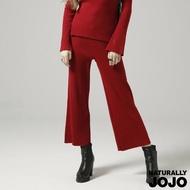 【NATURALLY JOJO】寬口針織繡長褲(紅色)