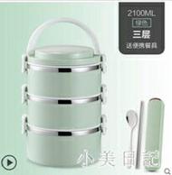 大容量304不銹鋼飯盒保溫桶分格成人 日式2便當盒1學生3三層4餐盒 aj13720 全館八八折