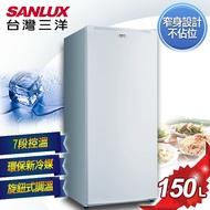 SANLUX台灣三洋 150L 直立式冷凍櫃 SCR-150A 含原廠配送+拆箱定位