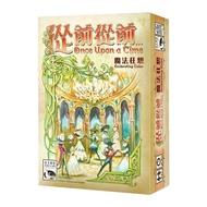 【新天鵝堡桌遊】從前從前:魔法狂想擴充 Once Upon A Time Expansion: EnchantingTales(越多人越好玩)