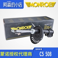 Monroe times for Peugeot 508 Citroen C5 front and rear shock absorber logo 508 car shock absorber accessories