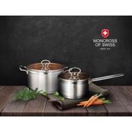 瑞士 MONCROSS 不鏽鋼304琥珀雙鍋組 (湯鍋+奶鍋) 湯鍋 奶鍋 鍋具