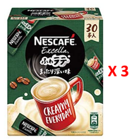 NESTLE NESCAFE EXCELLA กาแฟสำเร็จรูป เนสกาแฟ เอ็กซ์เซลลา ทรี อิน วัน ลาเต้ ดีป เทสต์ ชุดละ 3 กล่อง กล่องละ 30 ซอง / NESTLE NESCAFE EXCELLA 3 in 1 Fluffy Latte Instant Coffee - Deep Taste - Set of 3 Boxes - 3 x 30 Sachets